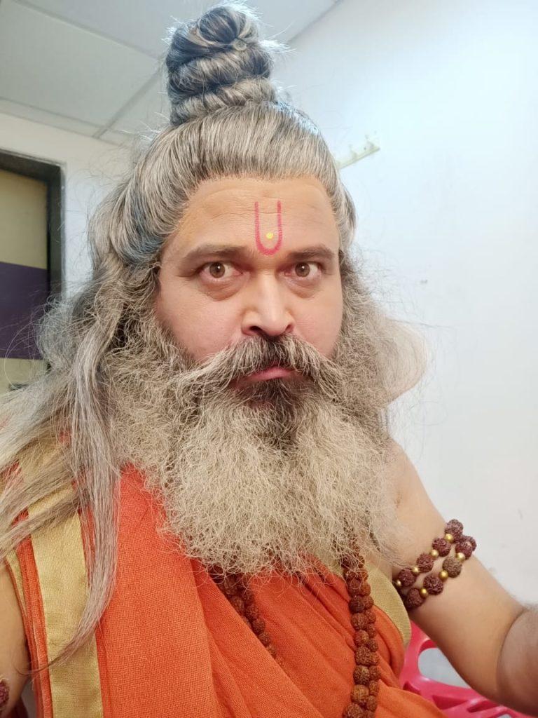 Bhrigu Rishi